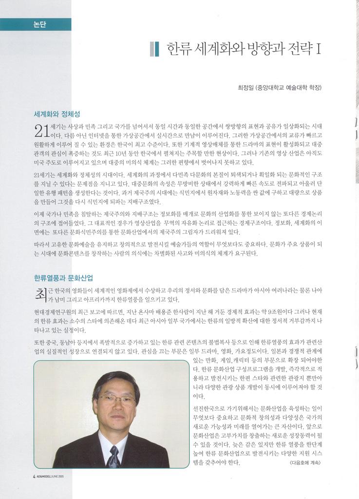 letter_050604.jpg