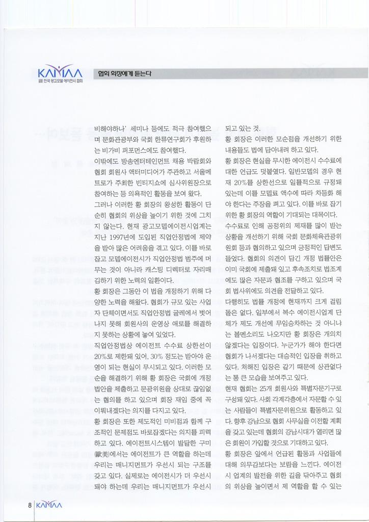 letter_200811_008.jpg
