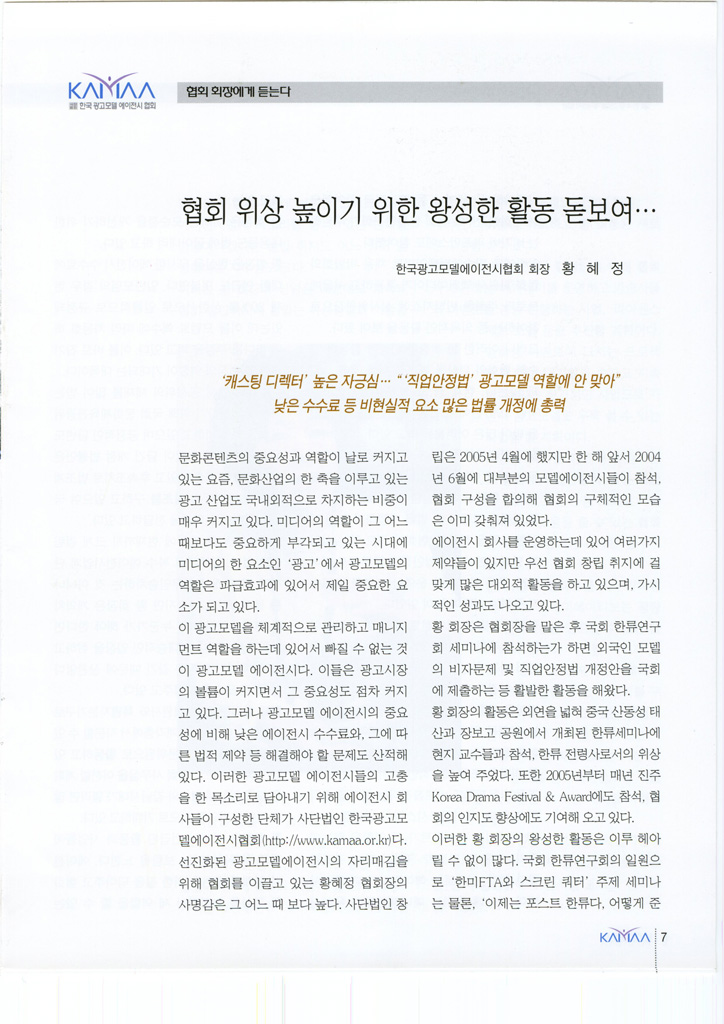 letter_200811_007.jpg